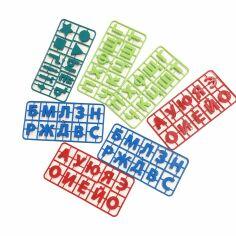 Акция на Набор Numo Toys Буквы Знаки Фигуры 71 эл NT22482 ТМ: Numo Toys от Antoshka