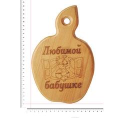 Акция на Доска сувенирная HOT-KITCHEN Любимой бабушке Деревянная с выжиганием 16*25 см (579) от Allo UA
