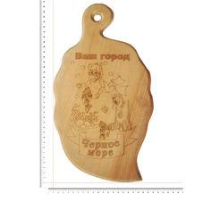 Акция на Доска сувенирная HOT-KITCHEN Водолаз Черное море Деревянная с выжиганием 15*32 см (556) от Allo UA