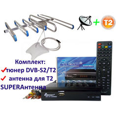 Акция на Комплект DVB-S2/T2 Комбинированный тюнер Eurosky ES-19 Combo + антенна для Т2 комнатная SuperАнтенна от Allo UA