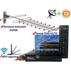 Акция на Комплект DVB-S2/T2 Комбинированный тюнер Eurosky ES-19 Combo + антенна для Т2 внешняя SUPER 8 (60 км)+WiFi-адаптер от Allo UA