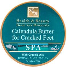 Акция на Масло для ног с календулой Health & Beauty для потрескавшейся кожи ступней 100 мл (7290012326752) от Rozetka