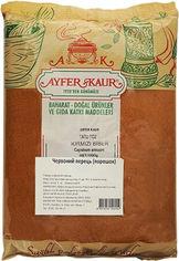 Паприка Ayfer Kaur 1 кг (8691052140152) от Rozetka