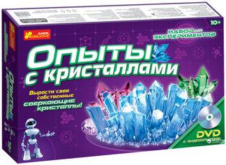 Акция на Набор для экспериментов Ranok-Creative Опыты с кристаллами (9789667534929) (12114002Р) от Rozetka