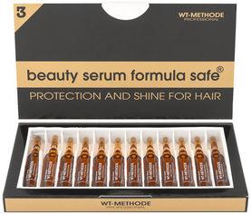 Акция на Сыворотка для защиты и блеска волос Placen Formula Beauty Serum Formula Safe 12 х 10 мл (4260002980038) от Rozetka