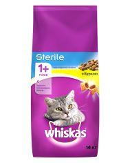 Акция на Сухой корм для стерилизованных кошек Whiskas с курицей 14 кг (5900951259418) от Rozetka