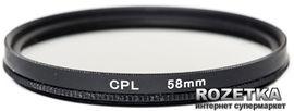 Акция на Светофильтр PowerPlant CPL 58 мм (CPLF58) от Rozetka
