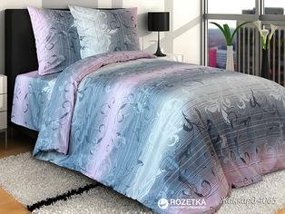 Комплект постельного белья Зоряне сяйво Бязь Жаккард 210x216 (4126_4665(осн)) от Rozetka