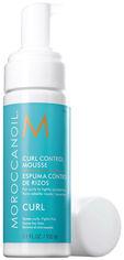Акция на Мусс-контроль Moroccanoil Curl Control Cream для вьющихся волос 150 мл (7290011521448) от Rozetka