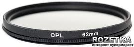 Акция на Светофильтр PowerPlant CPL 62 мм (CPLF62) от Rozetka
