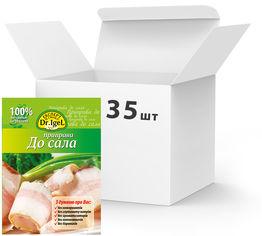 Упаковка приправы Dr.IgeL к салу 20 г х 35 шт (14820155170303) от Rozetka