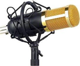 Акция на Микрофон конденсаторный Protech BM-800 Black (PM-9799) от Rozetka