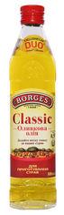 Акция на Оливковое масло Borges Pure Olive Oil 500 мл (8410179200828) от Rozetka