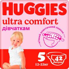 Подгузники Huggies Ultra Comfort 5 Jumbo для девочек 42 шт (5029053565392) от Rozetka