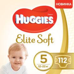 Акция на Подгузники Huggies Elite Soft 5 12-22 кг 112 шт (5029054566237) от Rozetka
