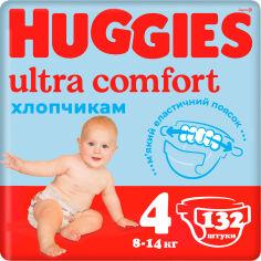Акция на Подгузники Huggies Ultra Comfort 4 Mega для мальчиков 132 шт (66x2) (5029054218112) от Rozetka