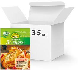 Упаковка приправы Dr.IgeL к курице 20 г х 35 шт (14820155170075) от Rozetka