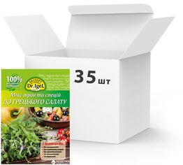 Акция на Упаковка микса трав и специй Dr.IgeL к греческому салату 8 г х 35 шт (14820155170709) от Rozetka