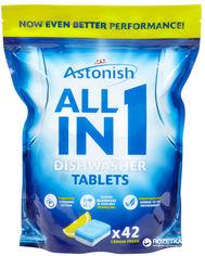 Таблетки для посудомоечных машин Astonish Все в одном 42 шт в упаковке (0048256221800) от Rozetka