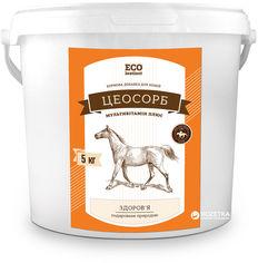 Акция на Минерально-витаминный комплекс Цеосорб Мультивитамины Плюс для спортивных лошадей 5 кг HMU-05/150-1000 (4820189200444) от Rozetka
