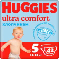 Акция на Подгузники Huggies Ultra Comfort 5 Jumbo для мальчиков 42 шт (5029053565408) от Rozetka