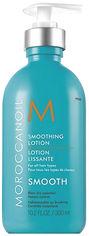 Акция на Лосьон Moroccanoil Smooth Lotion для непослушных волос Разглаживающий 300 мл (7290014827998) от Rozetka