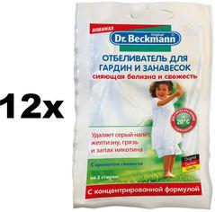 Акция на Упаковка отбеливателя для гардин и занавесок Dr.Beckmann в экономичной упаковке 80 г х 12 шт (4008455412443) от Rozetka