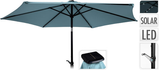 Зонт Progarden 270 см (DW2500460) от Rozetka