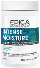 Маска для сухих волос Epica Professional Intense Moisture С маслом какао и экстрактом зародышей пшеницы Увлажнение и питание 1000 мл (4640028998031) от Rozetka