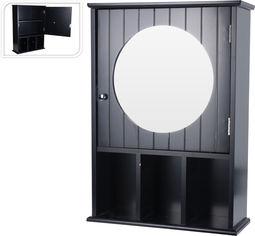Полка Bathroom solutions 56х40х15 см (784500010) от Rozetka