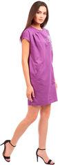 Платье Edelvika 88-15/00 44 Сиреневое (2100000239702) от Rozetka