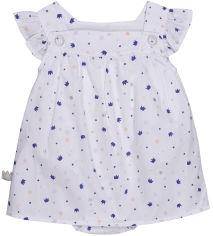Акция на Боди-платье Boboli 107064-9975 62 см (8434484255649) от Rozetka