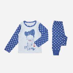 Акция на Пижама (футболка с длинными рукавами + штаны) Кена 307122-07 98 см Синяя (2307122070989) от Rozetka