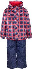 Акция на Зимний комплект (куртка + полукомбинезон) Salve by Gusti 4858 SWB 98 см Красный (5200000874402) от Rozetka