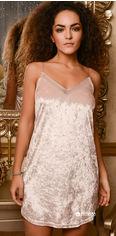 Платье Carica KP-10113-10 XS Персиковое (2000002042730) от Rozetka