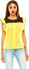 Блузка ELFBERG 228 46 Желтая (2000000270968) от Rozetka