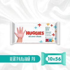 Акция на Упаковка влажных салфеток Huggies OverClean 10 х 56 шт (5029054221174) от Rozetka