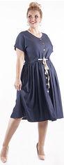 Платье Primyana 294 62-64 Темно-синее (2000000046716) от Rozetka