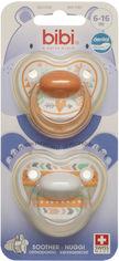 Пустышка силиконовая Bibi Dental с колпачком Тренд Богемия от 6 до 16 месяцев 2 шт Оранжевая (115170) (7610472862842) от Rozetka
