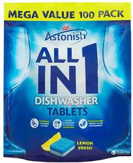 Таблетки для посудомоечных машин Astonish Всё в одном 100 шт (5060060210738) от Rozetka