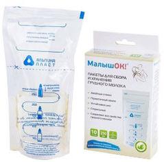 Пакеты для сбора и хранения грудного молока Альпина Пласт №20 20 шт (4607046744408) от Rozetka