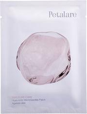 Акция на Патчи с микроиглами из гиалуроновой кислоты для носогубных складок омолаживающие Petalare SmileLine 1 саше на 1 процедуру (8809408020113) от Rozetka