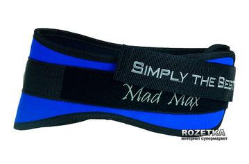 Акция на Пояс MadMax MFB 421 S Blue (2991234567808) от Rozetka