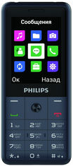 Акция на Мобильный телефон Philips E169 Xenium Dark Grey от Rozetka