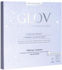Серебряный подарочный набор Glov Silver Gift Set (5902768711578) от Rozetka