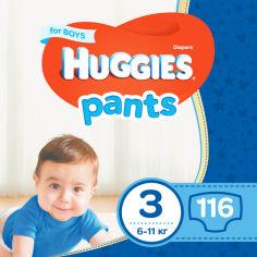Акция на Трусики-подгузники Huggies Pants 3 Mega Boy 116 шт (58x2) (5029054216415) от Rozetka