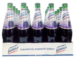 Акция на Упаковка лимонада Natakhtari Саперави 0.5 л х 20 бутылок (4860001120475) от Rozetka