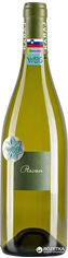 Акция на Вино Kabaj Ravan белое сухое 0.75 л 13% (3830027240649) от Rozetka