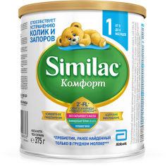 Сухая молочная смесь Similac Комфорт 1 375 г (8427030006833) от Rozetka