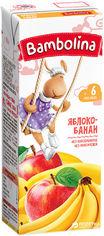 Упаковка яблочно-бананового нектара Bambolina 200 мл х 27 шт (4813538003766) от Rozetka